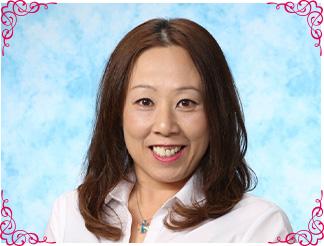 斉藤 裕子
