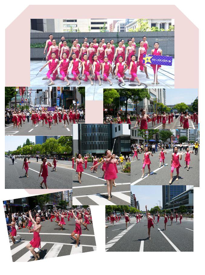 2016パレード